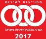 logo_he-2017